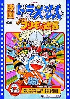 https://www.suruga-ya.jp/database/pics/game/128009454.jpg