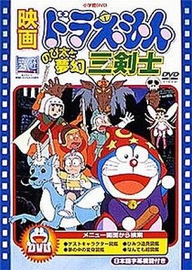 https://www.suruga-ya.jp/database/pics/game/128010216.jpg