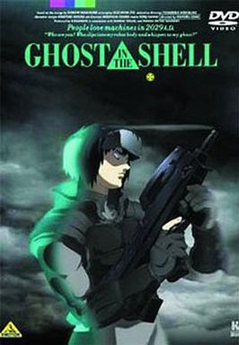 GHOST IN THE SHELL / 攻殻機動隊の画像 p1_12