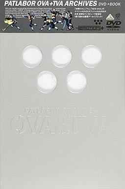 【中古】アニメDVD PATLABOR OVA&TVA ARCHIVES