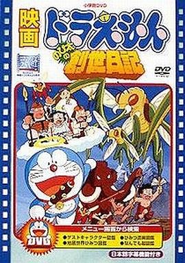 https://www.suruga-ya.jp/database/pics/game/128011129.jpg