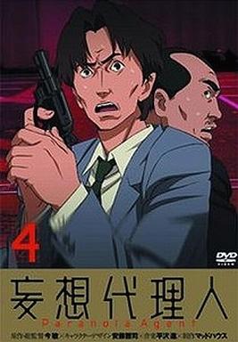 妄想代理人 4   新品   アニメDV...