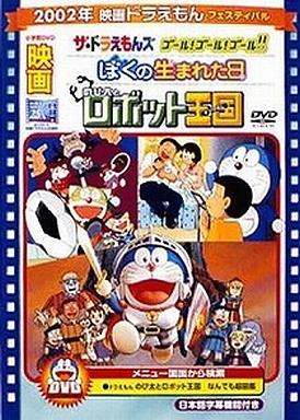 https://www.suruga-ya.jp/database/pics/game/128011966.jpg