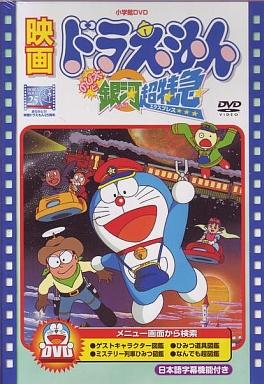 https://www.suruga-ya.jp/database/pics/game/128011967.jpg