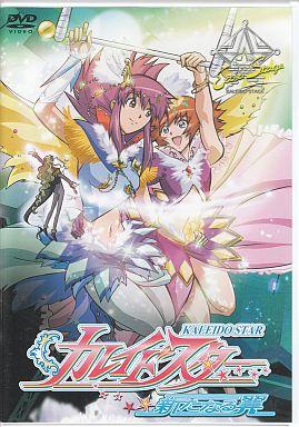 カレイドスター OVA EXTRA STAGE 「笑わないすごいお姫様」