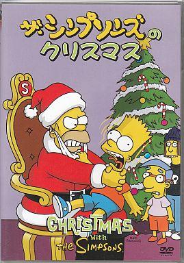 【中古】アニメDVD ザ・シンプソンズのクリスマス<限定盤>