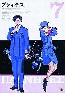 【中古】アニメDVD プラネテス 7