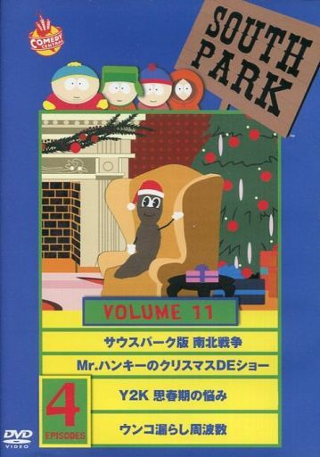 【中古】アニメDVD サウスパーク VOL.11 [期間限定生産版]