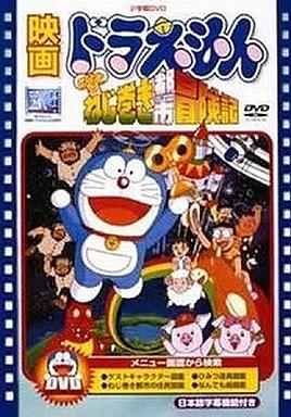 https://www.suruga-ya.jp/database/pics/game/128014378.jpg