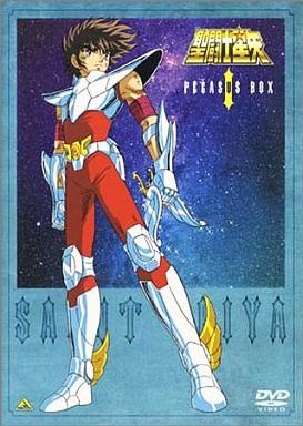 聖闘士星矢 ペガサスBOX 1 [通常版]