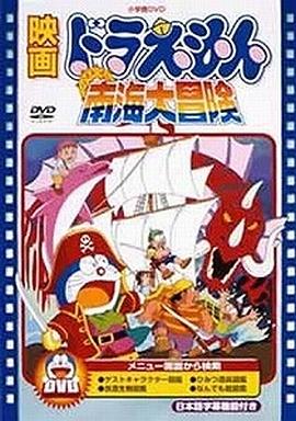 https://www.suruga-ya.jp/database/pics/game/128015354.jpg