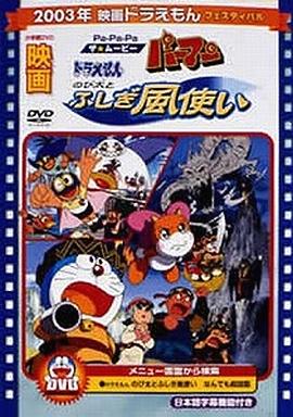 https://www.suruga-ya.jp/database/pics/game/128016053.jpg