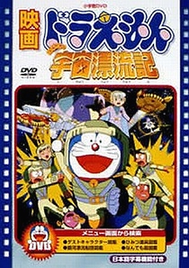 https://www.suruga-ya.jp/database/pics/game/128016054.jpg
