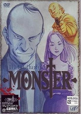 MONSTER DVD-BOX 4