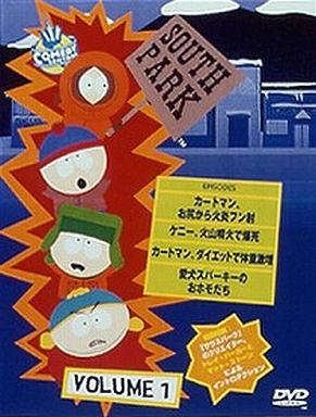 【中古】アニメDVD サウスパーク [DVD版] VOL.1