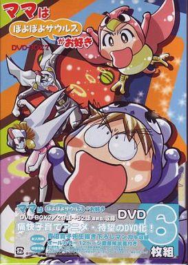ママはぽよぽよザウルスがお好き DVD-BOX 2 <6枚組>