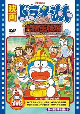 https://www.suruga-ya.jp/database/pics/game/128017255.jpg