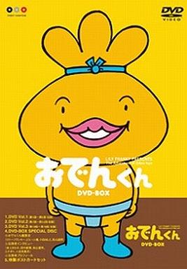 【中古】DVD リリー・フランキー PRESENTS おでんくん DVD-BOX 1<4枚組>