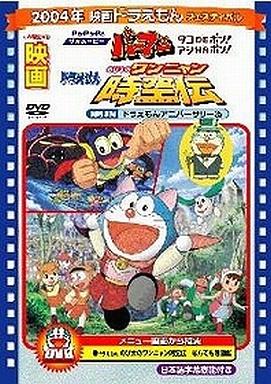 https://www.suruga-ya.jp/database/pics/game/128019141.jpg