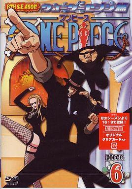 ONE PIECE 8th season ウォーターセブン篇 piece.6