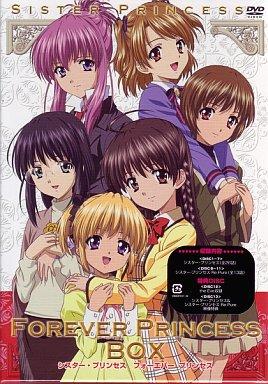 シスター・プリンセス&シスター・プリンセス Re Pure DVD-BOX