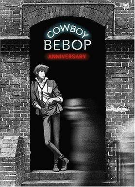 COWBOY BEBOP DVD-BOX[限定版]