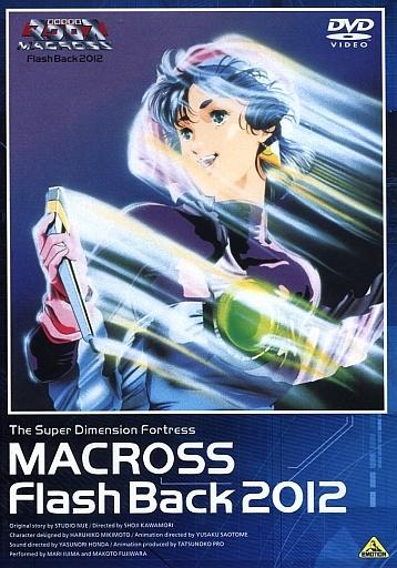 超時空要塞マクロスの画像 p1_39