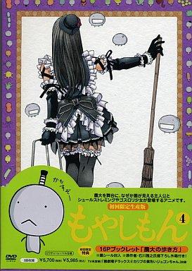 【中古】アニメDVD もやしもん(4) [初回限定生産版]