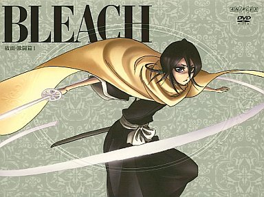 BLEACH Crash · Fighting Hen 1 [Limited Edition]