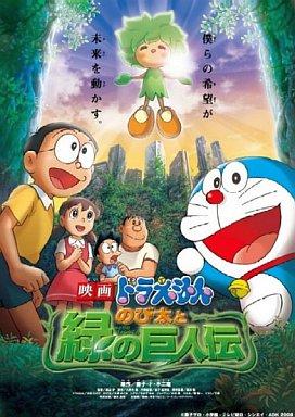 https://www.suruga-ya.jp/database/pics/game/128028364.jpg