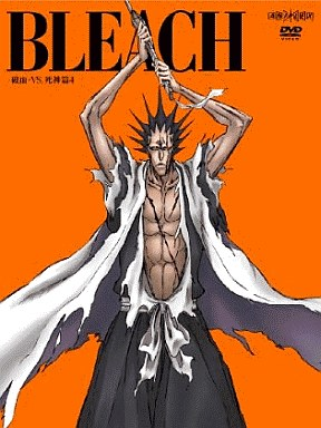 Bleach: VS Shinigami 4 [Full Production Limited Edition]