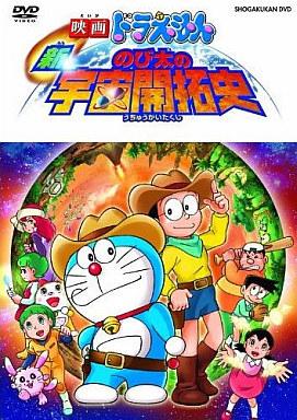 https://www.suruga-ya.jp/database/pics/game/128031440.jpg