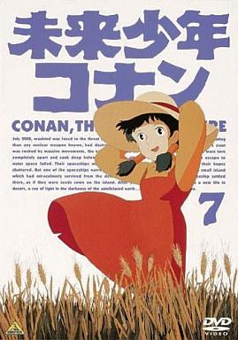 未来少年コナンの画像 p1_22
