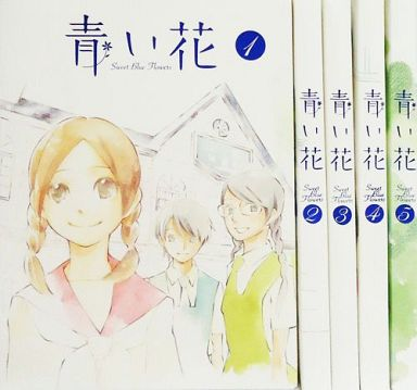 【中古】アニメDVD 青い花 初回生産限定版全5巻セット