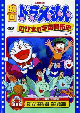 https://www.suruga-ya.jp/database/pics/game/128001744.jpg