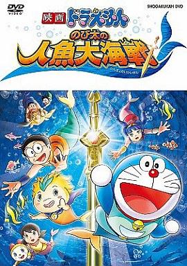 https://www.suruga-ya.jp/database/pics/game/128035048.jpg