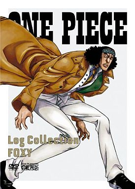 ONE PIECE ワンピース Log Collection FOXY [期間限定生産][初回版]