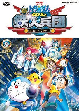 https://www.suruga-ya.jp/database/pics/game/128038309.jpg