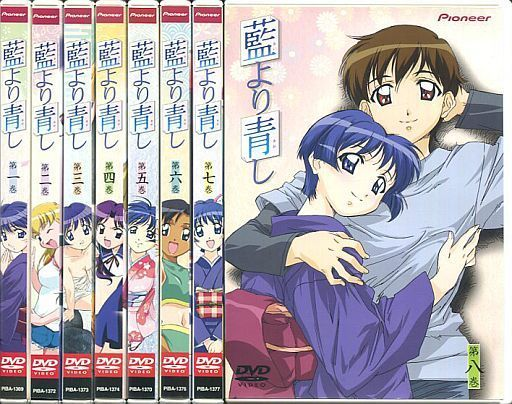 【中古】アニメDVD 藍より青し 通常版全8巻セット
