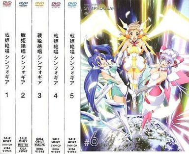 Senki Zessho Symphogear Limited Edition complete 6 volume set