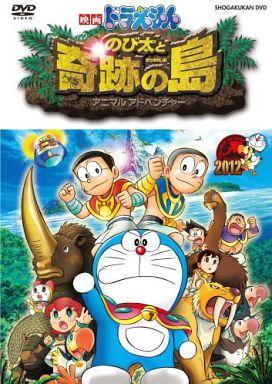 https://www.suruga-ya.jp/database/pics/game/128042223.jpg