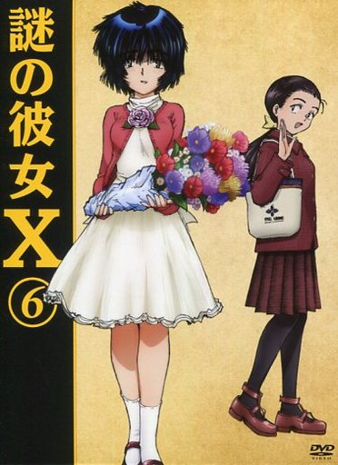 Mysterious Girlfriend X Limited Edition Complete 6 Volume Set
