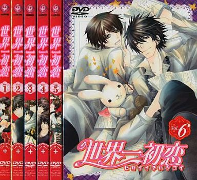 The world's first love normal edition all 6 volume set