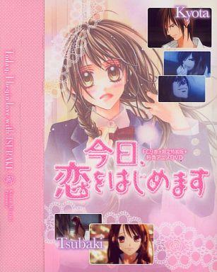 【中古】アニメDVD 今日、恋をはじめます アニメDVDつき限定版(9) (DVDのみ)