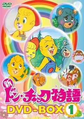 【中古】アニメDVD 新ドン・チャック物語 DVD-BOX 1