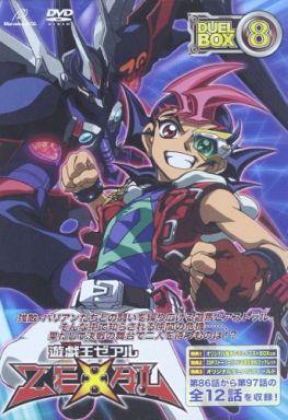 遊戯王ZEXAL DVDシリーズ DUELBOX 8