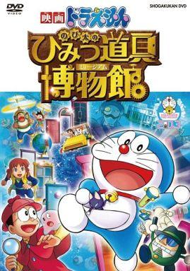 https://www.suruga-ya.jp/database/pics/game/128046250.jpg