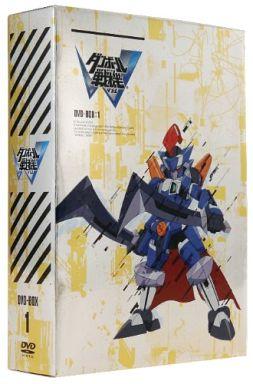 【中古】アニメDVD ダンボール戦機W DVD-BOX 1