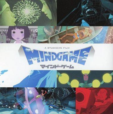 A STUDIO4℃ MIND GAME マインド・ゲーム VISION ZERO
