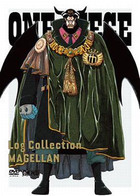 ONE PIECE ワンピース Log Collection MAGELLAN [通常版]